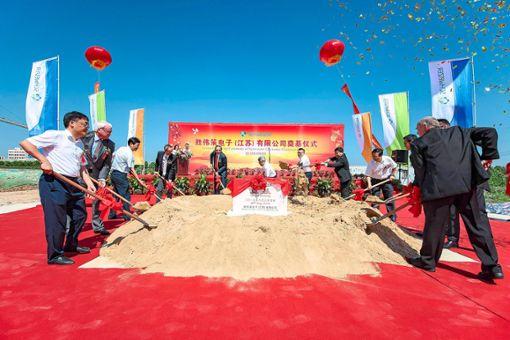 Mit einer feierlichen Zeremonie wird der Grundstein für die Hochtechnologie-Produktionsstätte gelegt.  Foto: Schweizer Foto: Schwarzwälder Bote